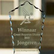 Trofee Huib Boogert